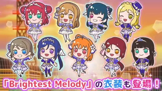 「Brightest Melody」の衣装が登場